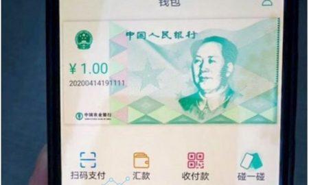 Dahlan Iskan Terkejut, China Sudah Punya Uang Digital