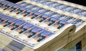 Dugaan Motif Bisnis Soal DPR Usulkan Cetak Uang Rp 600 T