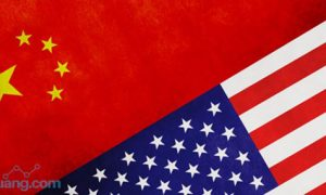 AS Siap Beri Sanksi Pada Bank yang Berhubungan dengan China