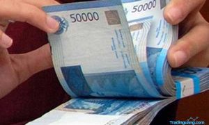 Kasus Gagal Bayar Uang Nasabah Kembali Muncul