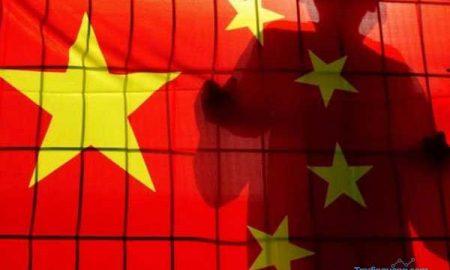 China Resmi Larang Transaksi Mata Uang Kripto