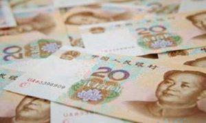 Apakah Yuan Digital akan Geser Dominasi Dollar AS?